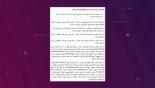 اعلام رای کمیته وضعیت درباره باشگاه شهرخودرو مشهد