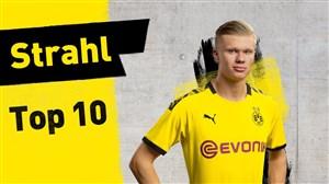 10 گل برتر از راه دور در تاریخ باشگاه دورتموند