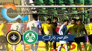خلاصه بازی ذوب آهن 1 - سپاهان 1