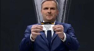 مراسم قرعهکشی مرحله یک هشتم لیگ اروپا 2020