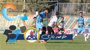 خلاصه بازی نفت مسجدسلیمان 1 - پیکان 1