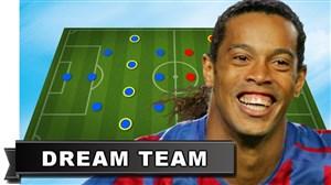 تیم منتخب و رویایی رونالدینیو ستاره سابق بارسلونا