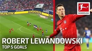5 گل برتر روبرت لواندوفسکی از نگاه بوندسلیگا فصل 20-2019