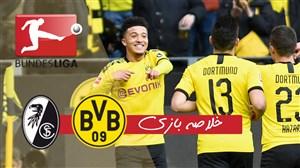 خلاصه بازی دورتموند 1 - فرایبورگ 0