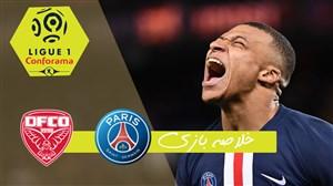 خلاصه بازی پاریسنژرمن 4 -  دیژون 0