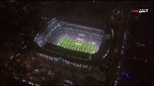حال و هوای ورزشگاه سانتیاگو برنابئو قبل از شروع بازی