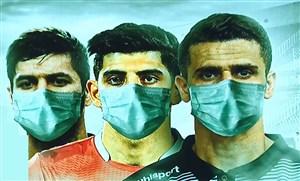 هیچ ورزشکار حرفه ای ایرانی به ویروس کرونا مبتلا نشده است