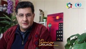 صحبت های تاثیر گذار دکتر اسماعیل تبار در مورد کرونا