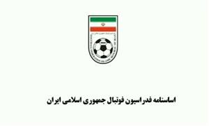 آخرین وضعیت تدوین اساسنامه فوتبال از زبان براتی