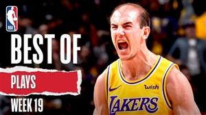 حرکت های برتر بسکتبال NBA در هفته 19