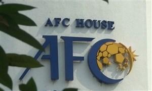 AFC دبیر کلی نبی را غیرقانونی اعلام کرد!