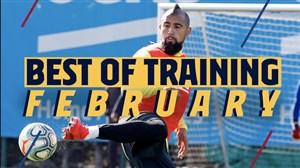 برترین لحظه های تمرینات بارسلونا در ماه فوریه 2020