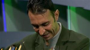 اشکهای عنایتی پس از شنیدن صدای پدرش در پخش زنده