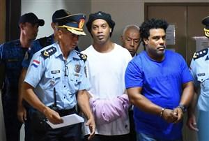 تنیس فوتبال رونالدینیو در زندان پاراگوئه