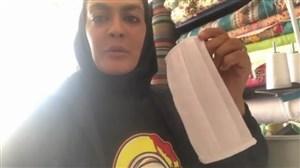 صحبت های شهربانو منصوریان در مورد کمکهای مردمی