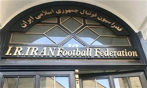 ماجرای پر پیچ و خم انتخابات فدراسیون فوتبال ایران