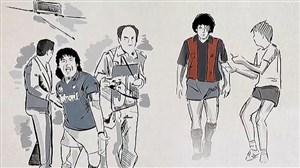 آیتم فوتبال ۱۲۰ درباره مارادونا با صدای فردوسیپور