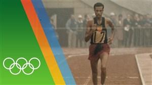 آببه بیکیلا قهرمان پابرهنه المپیک!