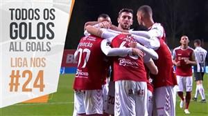 تمام گل های هفته بیست و چهارم لیگ پرتغال