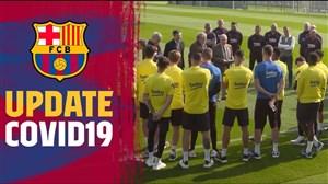لغو تمرینات باشگاه بارسلونا به دلیل شیوع ویروس کرونا