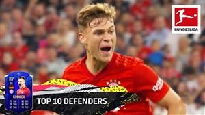 10 مدافع برتر بوندسلیگا در فیفا 2020