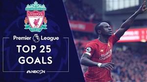 25 گل برتر لیورپول تا پایان هفته بیستو نهم لیگ جزیره