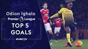 5 گل برتر اودیون ایگالو در زمان حضور در لیگ جزیره