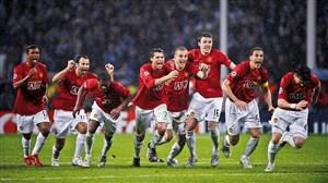 بازی کلاسیک ؛ قهرمانی یونایتد در اروپا زیر باران مسکو