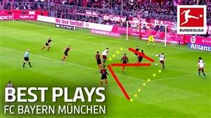 5 حرکت برتر بازیکنان بایرن مونیخ در بوندسلیگا