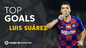 10 گل برتر لوئیس سوارز در لالیگا