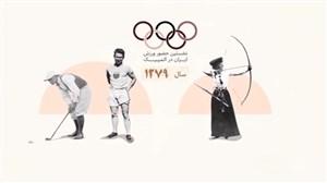بیشترین مدال المپیک در تاریخ ایران