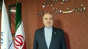 وزارت ورزش هم به کمک بیماران و سیل زدگان آمد