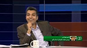 مناظره خاطره انگیز فردوسی پور با رئیس هیئت فوتبال قم