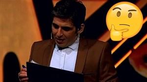 اشتباه مسابقه تلویزیونی ؛ منچستریونایتد پر افتخار تر از لیورپول