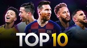 10 بازیکن تکنیکی برتر سال 2020