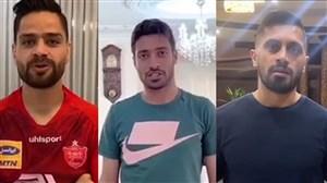 سه بازیکن پرسپولیس به چالش روپایی با دستمال پیوستند