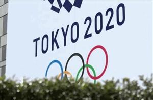 درخواست ایران از IOC؛ المپیک به تعویق بیفتد