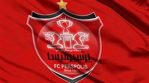 نگاهی به تاریخچه باشگاه پرسپولیس