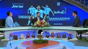 مسی بهتر از مارادونا و پله است!