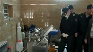 کشف مواد نیروزای تقلبی به ارزش 12 میلیارد تومان در تهران!