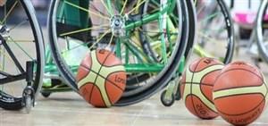 درهای تیم ملی بسکتبال با ویلچر باز است
