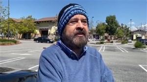 گزارش حمیدرضا صدر از وضعیت کرونایی کالیفرنیا آمریکا