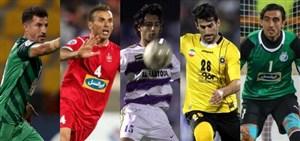 نظرسنجی AFC و اختلاف عجیب سرخابی ها!