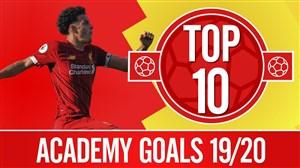 10 گل برتر آکادمی لیورپول در فصل 20-2019