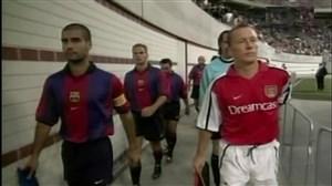 بازی خاطره انگیز بارسلونا - آرسنال در فصل 2001-2000
