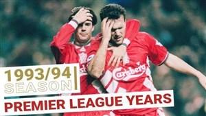 تمام گلهای لیورپول در فصل 1994-1993
