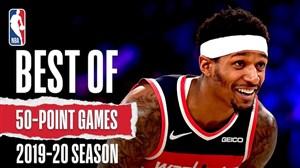 50 امتیاز برتر لیگ حرفهای بسکتبال NBA فصل 2019/20