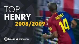 برترین گلهای تیری هانری در فصل 2008/09 لالیگا