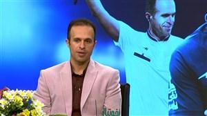 توصیههای دکتر بیژنحیدری داور فوتبالایران درباره کرونا