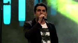 کنسرت زنده حمید عسگری در سایت آنتن (آهنگ خنده و گریه)